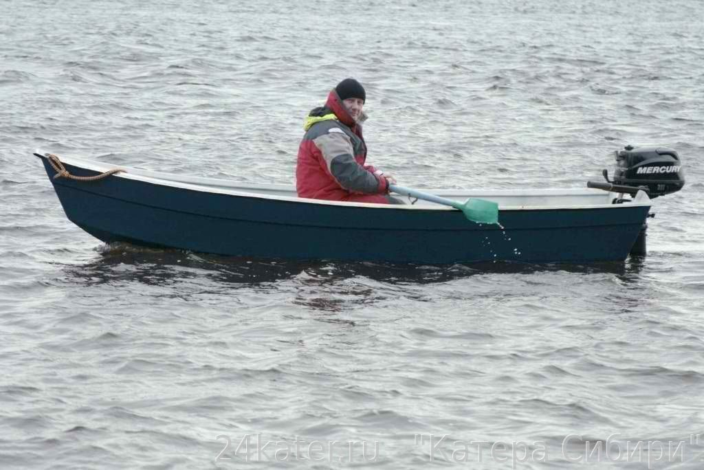 лодка блик 40 спэв