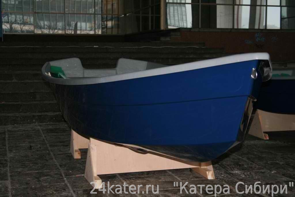 купить лодки стеклопластиковые спэв