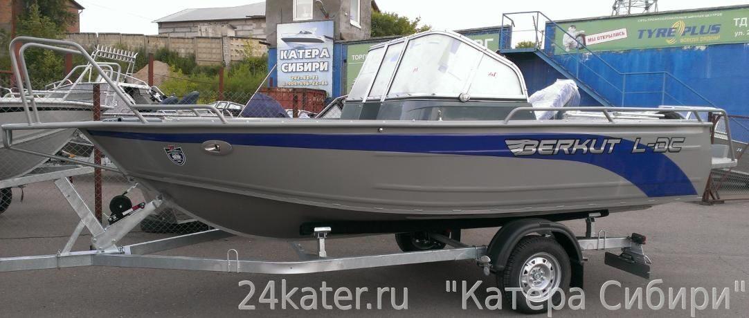 продажа лодок в кредит новосибирск
