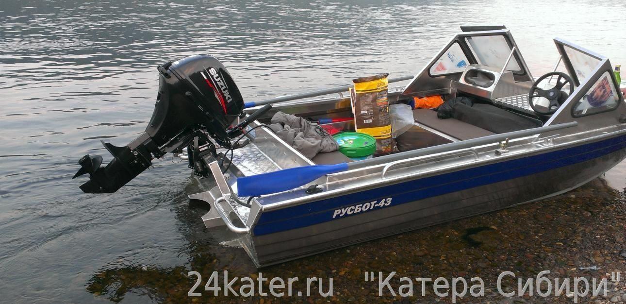 купить лодку в магазине в новосибирске