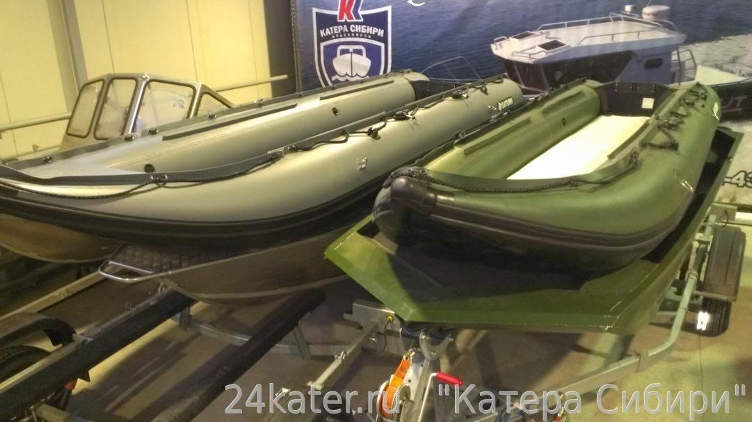 продажа моторных лодок в красноярске