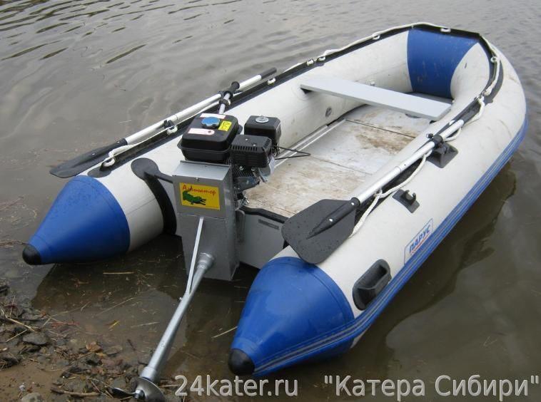 маломощный мотор на пвх лодку