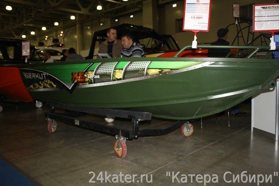 алюминиевая лодка berkut xs