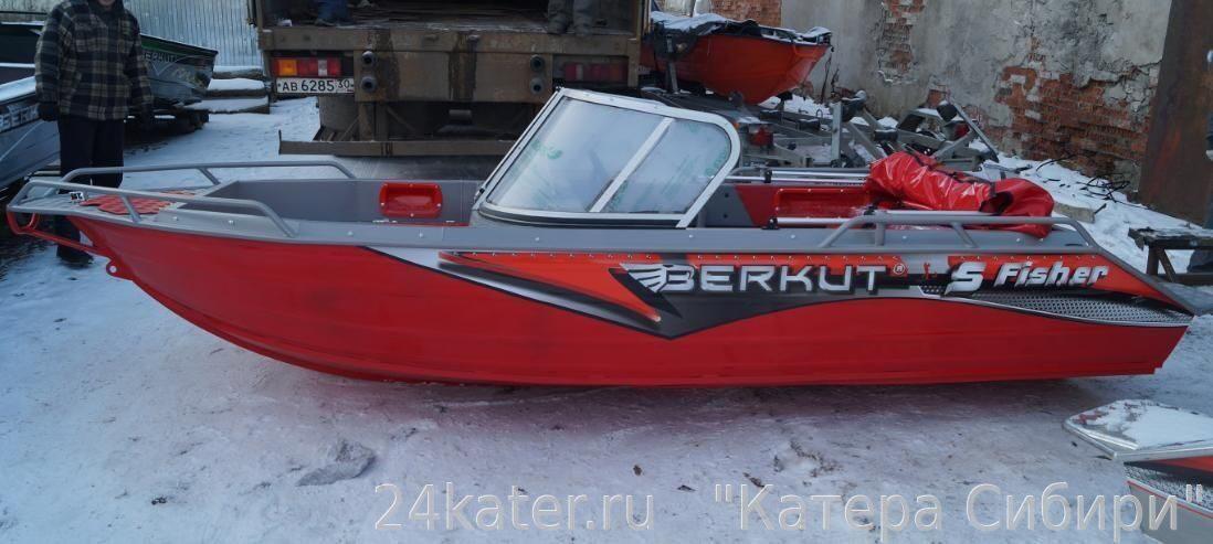 авито амурск лодки