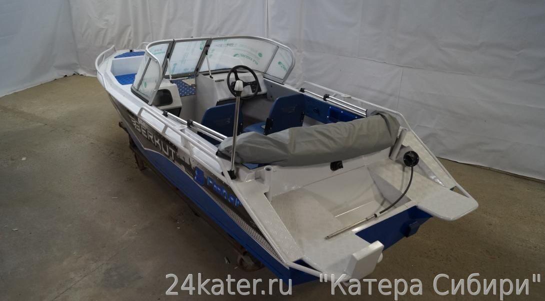 купить лодку беркут от производителя