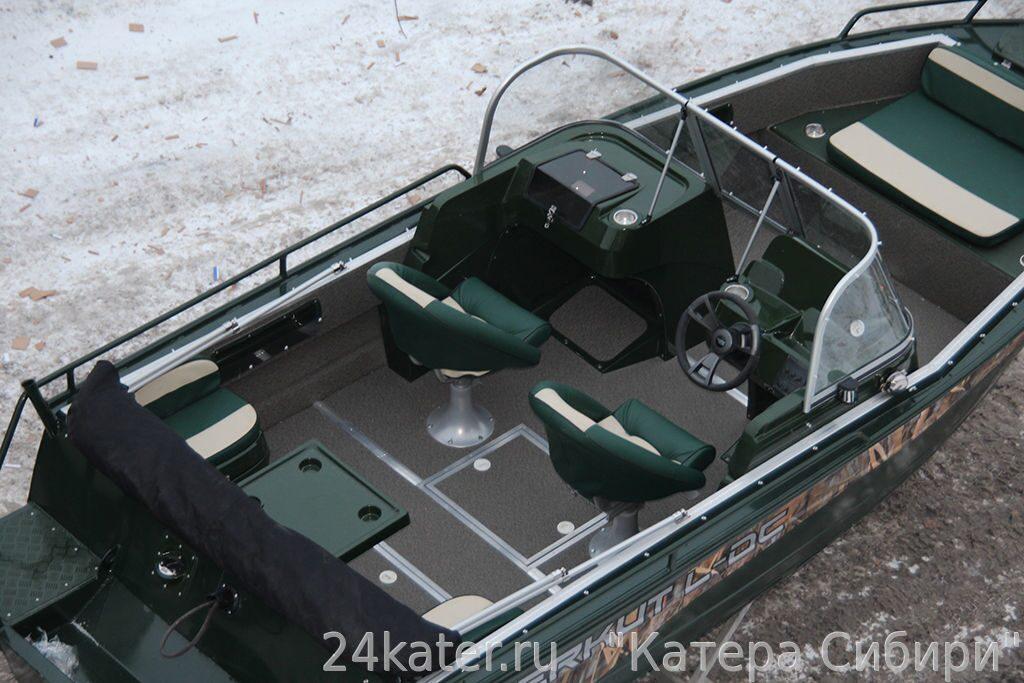 лодка металлическая беркут