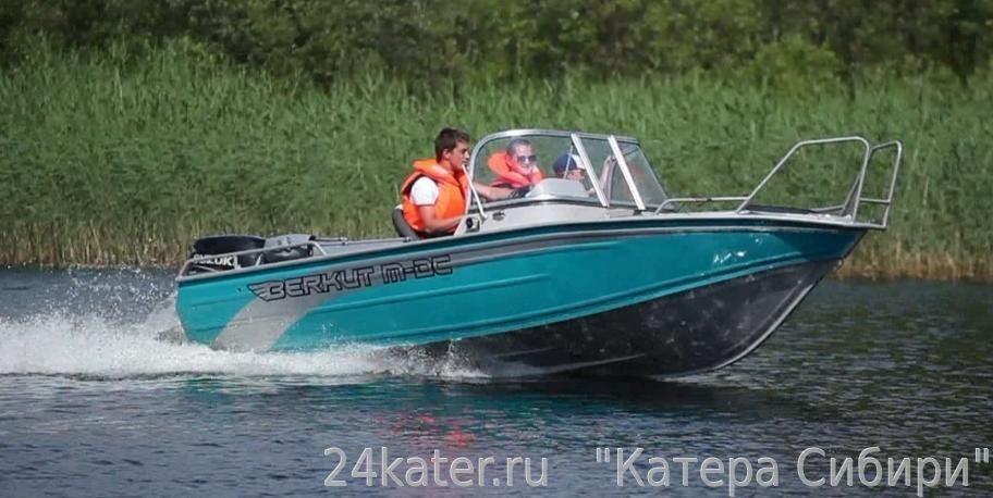 беркут 470 лодка