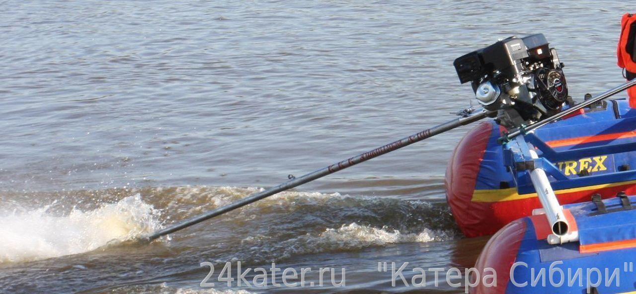лодочные моторы болотоходы красноярск