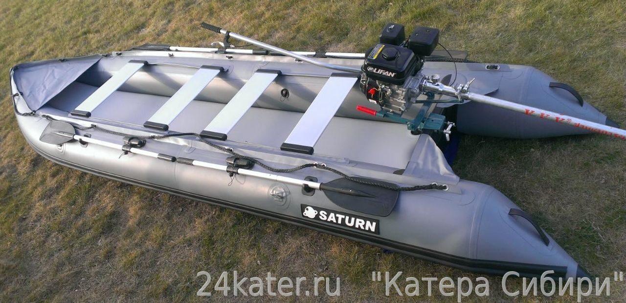 лодочные моторы сатурн купить