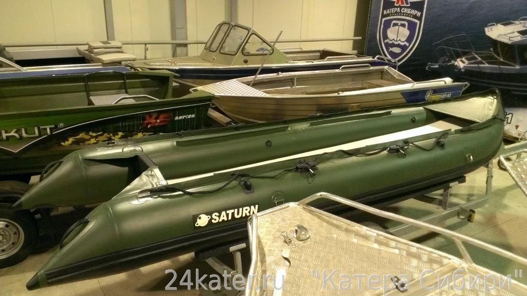 сатурн лодки официальный сайт