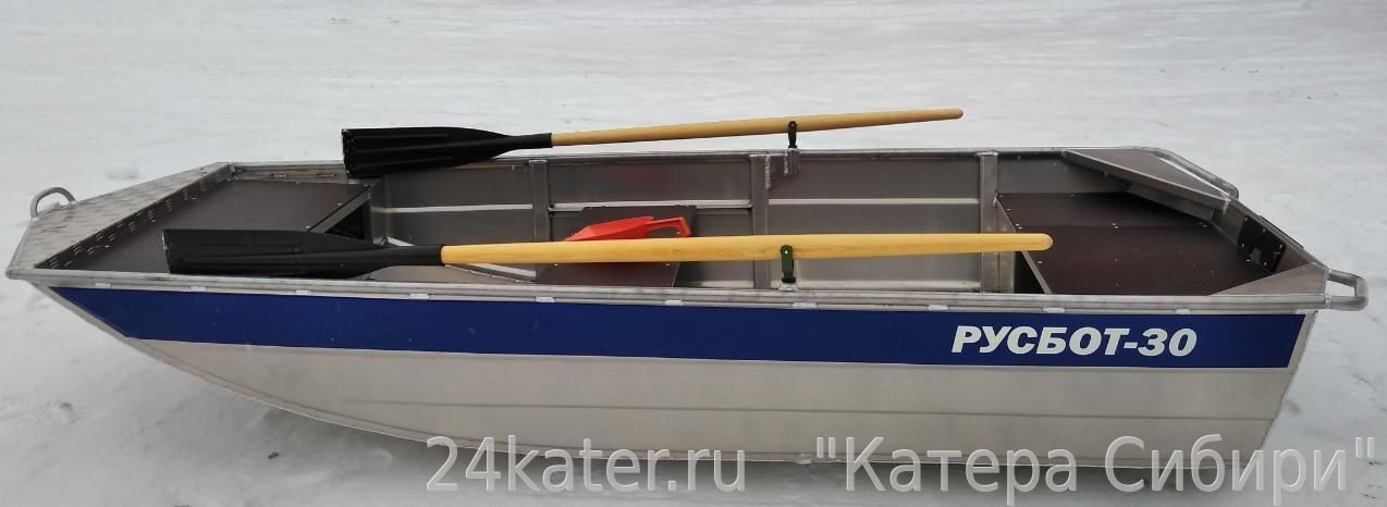 купить алюминиевую моторно гребную лодку