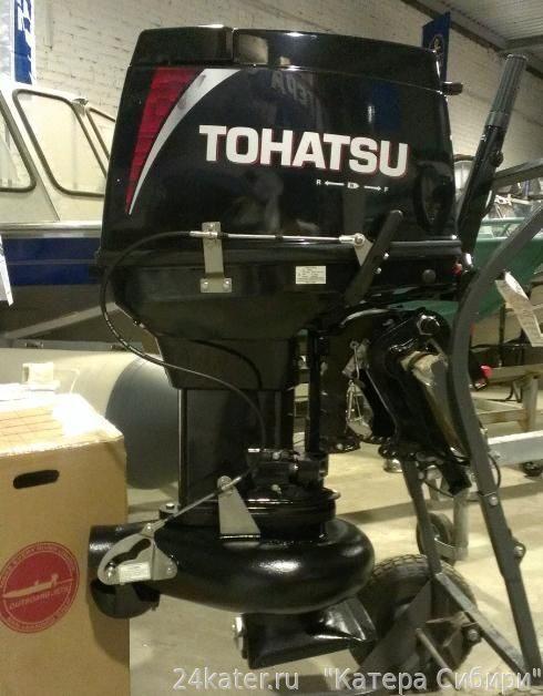 Tohatsu лодочные моторы водомет
