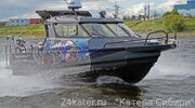 Berkut Active HT (Hard Top)